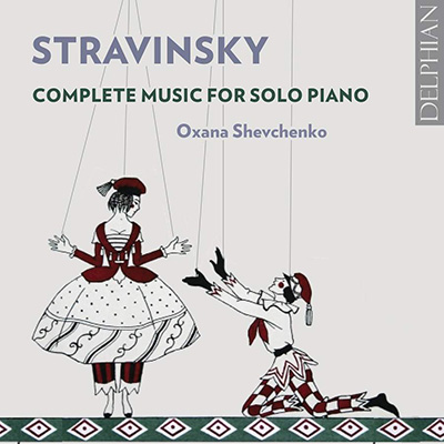 Stravinsky Complete Music For Solo Piano